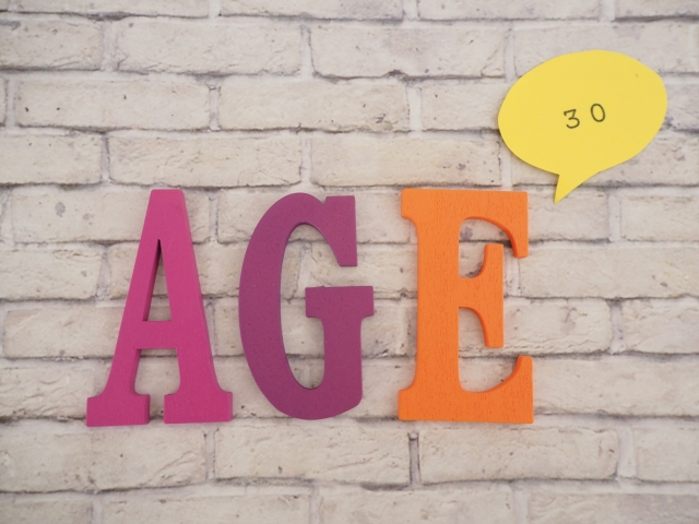 童貞卒業 平均年齢